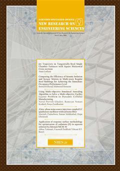 دانلود فصلنامه پژوهشهای نوین علوم مهندسی - شماره 17