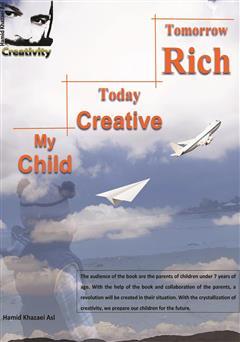 دانلود کتاب My Child, Today Creative, Tomorrow Rich (فرزندم، امروز خلاق، فردا ثروتمند)