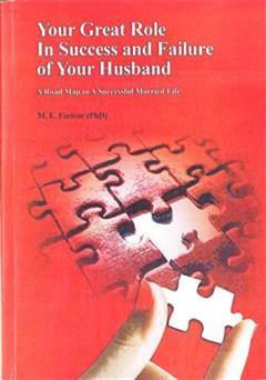 دانلود کتاب Your Great Role in Success & Failure of your husband