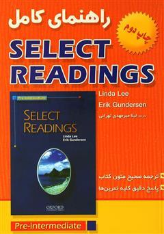 دانلود کتاب راهنمای کامل (Select Readings (Pre-intermediate