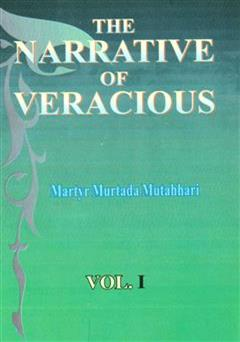 دانلود کتاب The Narrative Of Veracious (داستان راستان) - جلد 1