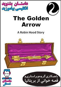 دانلود کتاب صوتی The Golden Arrow (پیکان طلایی)