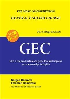 دانلود کتاب The Most Comprehensive General English Course