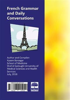 دانلود کتاب French Grammar and Daily Conversation