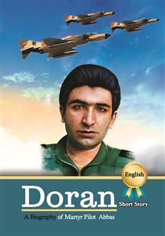 دانلود کتاب A Biography of martyr pilot Abbas Doran (زندگینامه خلبان شهید عباس دوران)