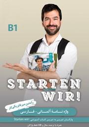 دانلود کتاب واژه نامه آلمانی فارسی STARTEN WIR مقطع B1