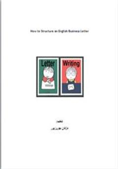 دانلود کتاب How to Structure an English Business Letter