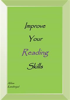 دانلود کتاب Improve your reading skills (مهارت خواندن خود را بهبود بخشید)