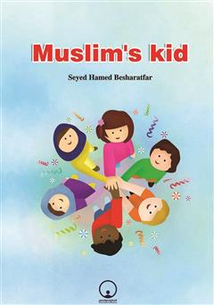 دانلود کتاب Muslim's Kid (کودک مسلمان)
