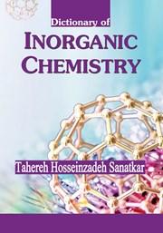 معرفی و دانلود کتاب Dictionary of inorganic chemistry (فرهنگ اصطلاحات شیمی معدنی)