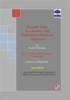 دانلود کتاب Expand Your Vocabulary via Derivations in Kernel Sentences